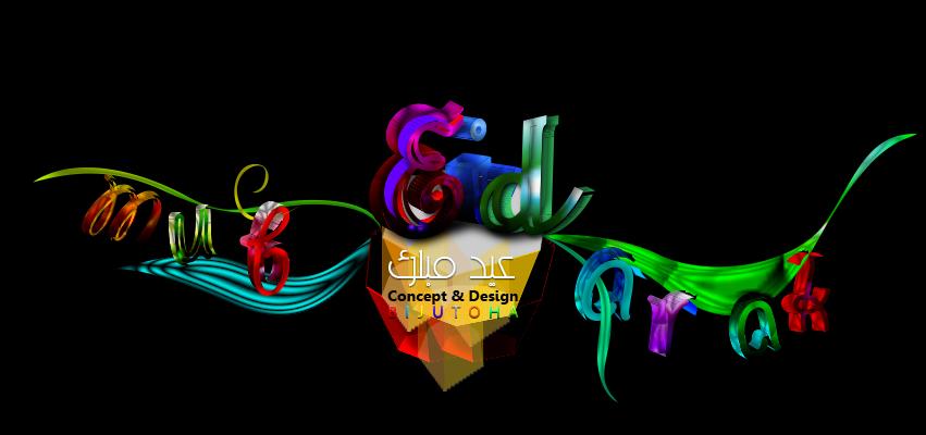 creative-banner-design